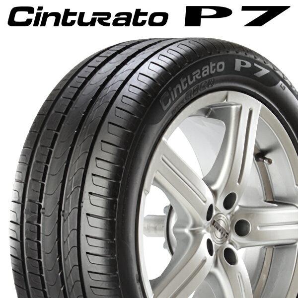 【2018年製】225/40R18 92Y XL r-f ★【ピレリ チンチュラート P7】【PIRELLI Cinturato P7】【BMW承認】 【ランフラット】【新品】