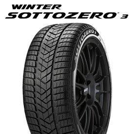 【2019年製】285/30R20 99V XL J【ピレリ ウインターソットゼロ 3】【PIRELLI WINTER SOTTO ZERO 3】【Jaguar承認】【新品】