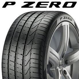 【2019年製】305/25R21 (98Y) XL【ピレリ ピーゼロ】【PIRELLI P ZERO】【新品】