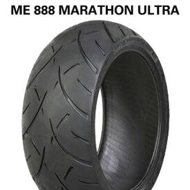 【2020年製】260/40VR18 (84V) 【メッツラー ME888 マラソン ウルトラ】【METZELER ME888 MARATHON ULTRA】【新品】
