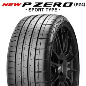 【2020年製】225/40R18 (92Y) XL【ピレリ ピーゼロ スポーツ】【PIRELLI NEW P ZERO SPORT PZ4】【新品】