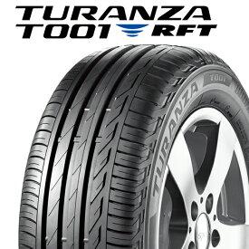 【2021年製】205/55R16 91V RFT MOE【ブリヂストン トランザ T001】【BRIDGESTONE TURANZA T001】【Mercedes-Benz承認】 【ランフラットタイヤ】【新品】