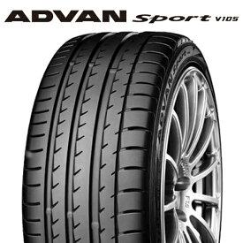 【2019年製】【日本製】265/35R18 97Y XL【ヨコハマ アドバン スポーツ V105】【YOKOHAMA ADVAN Sport V105】【新品】