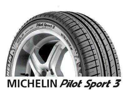 【ラスト1本】【2017年製】235/40R18 95Y XL MO【ミシュラン パイロットスポーツ3】【MICHELIN Pilot Sport3 PS3】【Mercedes-Benz(メルセデス・ベンツ)承認】【新品】