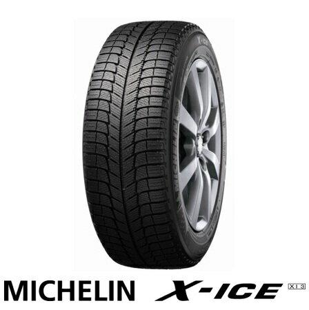 【2018年製30週以降】【スペイン製】205/55R16 94H XL【ミシュラン エックスアイス XI3】【MICHELIN X-ICE XI3】【新品】
