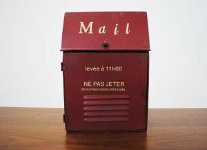 アウトレット アイアンスリムポスト レッド 郵便 ポスト 置き型 壁掛け 赤 メールボックス