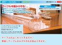 【送料無料】テーブルマット 90×180 1mm厚 テーブルクロス 透明マット