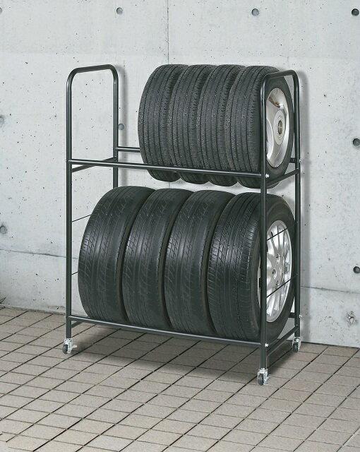 【送料無料】タイヤスタンド(専用カバー付き) タイヤ収納 ワイドタイプ 2台分用