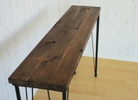 テーブル天板とアイアン脚のセット 900x270 アンティーク調 オシャレ カフェ風 ヴィンテージ風テーブル 天板のみ ダイニングテーブル天板 カフェ風テーブル 古木風 天板 カウンターテーブル コンソールテーブル