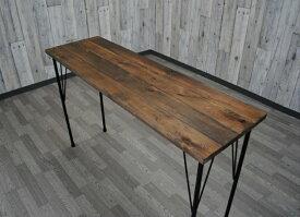 テーブル天板とアイアン脚のセット 1300x360 アンティーク調 オシャレ カフェ風 ヴィンテージ風テーブル 天板のみ ダイニングテーブル天板 カフェ風テーブル 古木風 天板 カウンターテーブル コンソールテーブル