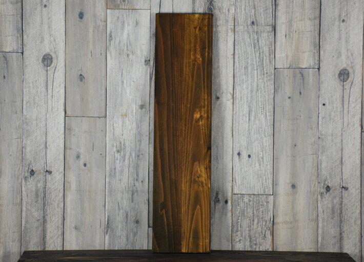 ヴィンテージ風 棚板 75×18 ウォールシェルフ 古材風 棚板 アンティーク風棚 シェルフボード