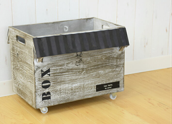 アンティーク風 木箱 キャスターボックス アンティーク木箱 ブリキ トタン屋根アンティーク雑貨 レトワ・キャスターボックス リビング収納 玄関収納 小物入れ 小物収納