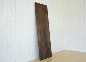 カウンターテーブル 天板のみ テーブル 天板のみ アンティーク天板 幅135 古材