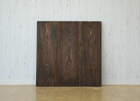 テーブル 天板のみ カウンターテーブル 古材 正方形 天板 幅70 70角 古木 アンティーク天板 ヴィンテージテーブル