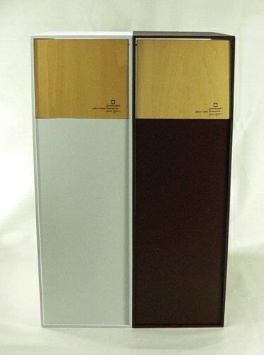 【送料無料】DOORS S(ダストボックス)YK07-104/ごみ箱/ゴミ箱/パカパカ扉ダストボックス