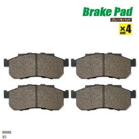 ブレーキパッド フロント 用 ホンダ ゼスト JE1 左右 4枚セット NAO材使用 高品質 純正品同等 純正品番 45022S2K000 45022S3A000