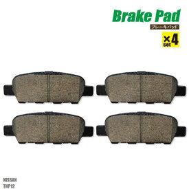 ブレーキパッド リア リヤ 用 日産 プリメーラセダン TNP12 左右 4枚セット NAO材 高品質 純正品番 AY060NS050 AY060NS051 AY060NS053