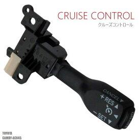 クルーズコントロール トヨタ TOYOTA カムリ ACV45 (ー)対応 非対応車 後付け 速度 車用 燃費向上 黒 ブラック
