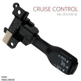 クルーズコントロール トヨタ TOYOTA プリウスα ZVW41W (前期、後期)対応 非対応車 後付け 速度 車用 燃費向上 黒 ブラック