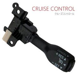 クルーズコントロール トヨタ TOYOTA 多数対応 非対応車に後付け 速度 車用 高速 燃費向上 黒 ブラック