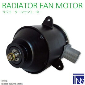 電動ファンモーター ラジエーター トヨタ ハリアー ACU30W-AWPGK 対応 16363-23010 純正用 冷却用 冷却水TOYOTA HARRIER