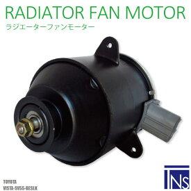 電動ファンモーター ラジエーター トヨタ ビスタ SV55-BESLK 対応 16363-23010 純正用 冷却用 冷却水TOYOTA VISTA