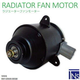電動ファンモーター ラジエーター トヨタ ヴォクシー AZR60G-BRSQH 対応 16363-23010 純正用 冷却用 冷却水TOYOTA VOXY