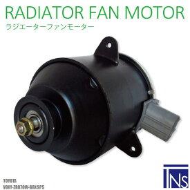 電動ファンモーター ラジエーター トヨタ ヴォクシー ZRR70W-BRXSP5 対応 16363-23010 純正用 冷却用 冷却水TOYOTA VOXY