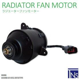 電動ファンモーター ラジエーター ホンダ アコード GF-CF5 2.0VTS F TYPE 対応 19030-PAA-A01 純正用 冷却用 冷却水HONDA ACCORD