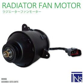 電動ファンモーター ラジエーター ホンダ アコード E-CF3 1.8VTS 対応 19030-PAA-A01 純正用 冷却用 冷却水HONDA ACCORD