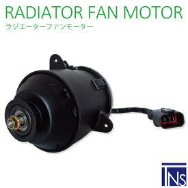 電動ファンモーター ラジエーター ホンダ HONDA 19030-PAA-A01 純正品番