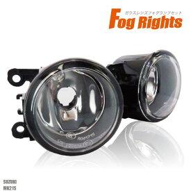 フォグランプ パレットSW MK21S スズキ H8 H11 H16 LED HID ハロゲン バルブ 交換 ガラス レンズ 汎用 ライト 左右セット 防水 カバー 新品