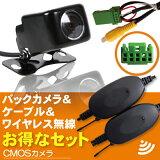 バックカメラ変換ケーブルワイヤレスキットセットクラリオンホンダ日産K4C2WS