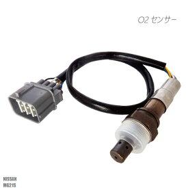 O2センサー ニッサン モコ MG21S 用 22740-4A0A0 対応 オキシジェンセンサー ラムダセンサー 酸素センサー 燃費 警告灯 NISSAN MOCO