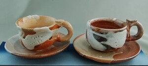 志野 夫婦 コーヒー カップ &ソーサー 紅茶カップ ギフト 還暦祝い 退職祝い 定年祝い 結婚祝い 誕生日 クリスマスプレゼント 金婚式のお祝いの贈り物に♪文部大臣奨励賞受賞 木箱付き 1品