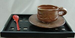 焼締 四角 コーヒーカップ マグカップ ソーサー ギフト 還暦祝い 退職祝い 結婚祝い 定年祝い 誕生日 クリスマスプレゼント 金婚式 お祝い 贈り物 陶芸家 荒川 明作 1品限定 木箱付き 文部大