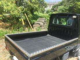 アルミシマ板 軽トラック用 アオリ コの字型カバー 1台分 ダイハツ ハイゼット スズキ キャリー 【05P21Sep20】