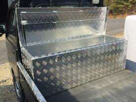 万能アルミボックス 工具箱 ツールボックス 軽トラ 荷台 トラック 収納1350×450×470mm 【05P21Sep20】
