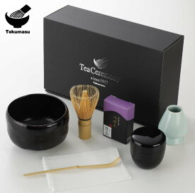 送料無料【茶道具/日本製】 すべて日本製 本格お抹茶セット 黒楽茶碗 7点セット 3種類の棗からお選びいただけます オリジナルBOX入り 新品 徳増茶道具専門店 茶道道具