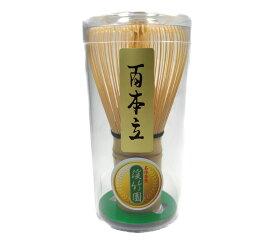 【茶道具/茶の湯/茶筅/茶せん】茶筅 100本立 簡単な抹茶の点て方2か国語(日本語・英語)写真入り説明書付き 百本立 安心の食品等輸入届出済み 穂の数が多く点てやすい 竹製手づくり 茶筌 CoolJapan 新品