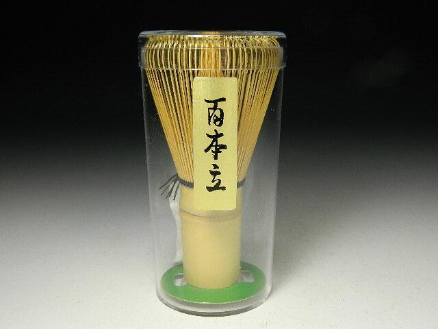 【茶道具/茶の湯/茶せん】安心の食品等輸入届出済み 100本立 茶筅 穂数が多く点てやすい! 百本立 竹製手づくり 新品