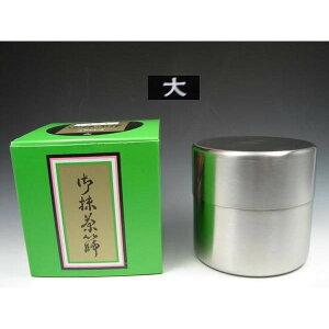 【茶道具】茶篩い 大(抹茶こし・抹茶ふるい) 新品