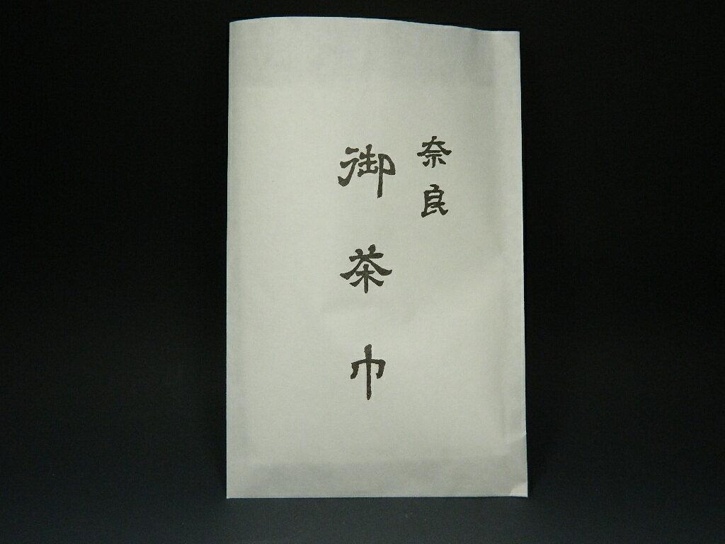 【茶道具/茶巾・ふきん】 片麻茶巾(ちゃきん)並