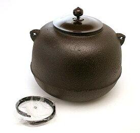 【茶道具】志きの釜 錆びない釜 志きの丸釜 K706 炉用・風炉用 茶釜 日本製 新品