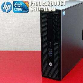 【中古】HP デスクトップパソコン ProDesk 600G1 第4世代 Core i5 4590 メモリ8GB 高速新品SSD+大容量HDD Windows10 WPS Office付属