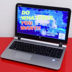 【中古】ノートパソコン 高速新品SSD256GB 15.6型 2016年モデル HP ProBook 450G3 第6世代Core i5 Windows10Pro テンキー WPS Office付属