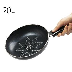 ダイヤモンドコーティングフライパン20cm