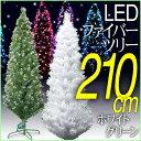 レビュー クリスマスツリー ファイバー ホワイト グリーン リビング