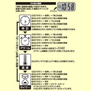 【楽天ランキング1位獲得!】【全国送料無料(メール便発送)※代引き選択の場合は有料です。】飲酒運転チェック・アルコール検知器,探知機,検査・アラーム機能・タイマー機能・時計・温度計/アルコールチェッカー安全くん2