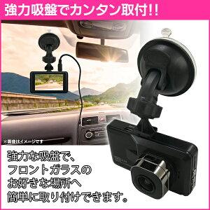 コンパクトカメラ型ドライブレコーダー